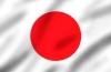 Japonés (3 Niveles)
