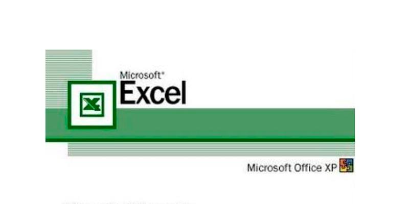 Microsoft Excel 2002 (XP)